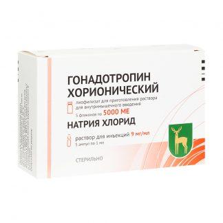 Гонадотропин хорионический флаконы 5000 ЕД 5 мл