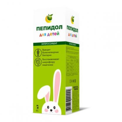 Пепидол флакон 3%, 250 мл для детей
