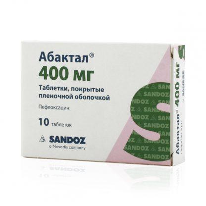Абактал 400 мг, 10 шт.