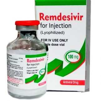 Remdesivir 100 mg, Ремдесивир 100 мг